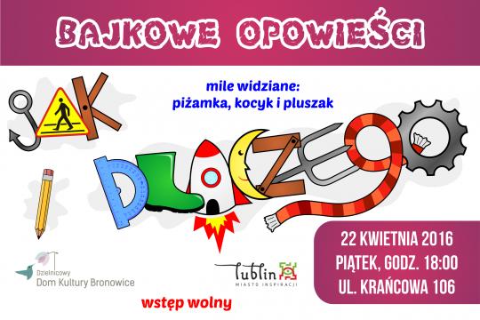 DDK Krańcowa