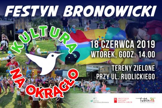 """DDK """"Bronowice"""""""